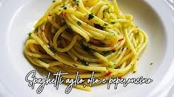 Spaghetti aglio, olio e peperoncino: come si prepara? | Davide De Vita |