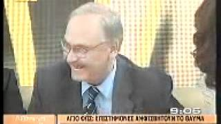 Greek TV: Exposes The Truth Behind The Easter Holy Fire - Holy Light - Fraud