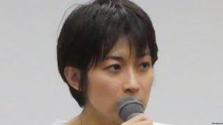 東京新聞・望月衣塑子が発狂… 日本政府に批判され 望月衣塑子 検索動画 14