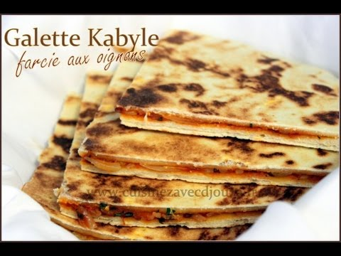 recette-galette-farcie-kabyle-aux-oignons-/kabyle-bread-stuffed-with-onion