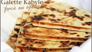 Recette de la kesra galette kabyle ou pain farci aux oignons cuits,...