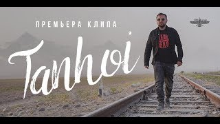 M.One ft Halim - Tanhoi (Official video) 2018