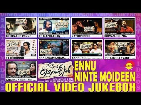 Ennu Ninte Moideen | Official Video Jukebox | Prithviraj | Parvathi