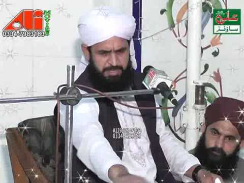 Qari Shahid Mehmood Chishti By Ali Sound Gujranwala 03347983183