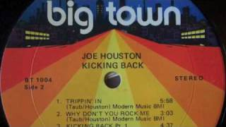 Joe Houston - Kicking Back (Pt. 1 & 2) -  Big Town Records 1978