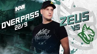 NAVI POV: Zeus vs Heroic @ StarSeries i-League S4
