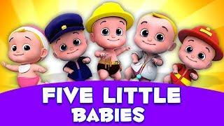 пять маленьких детей | прыгающая песня для детей | учиться считать | Five Little Babies