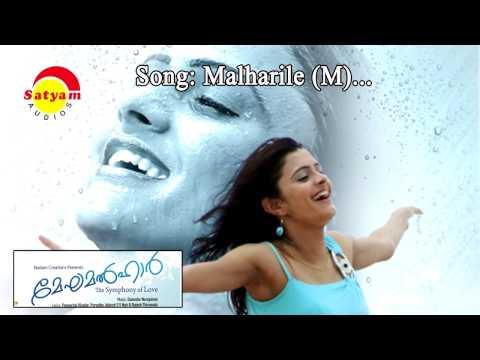 Malharile Venmeghame Lyrics - Megamalhar