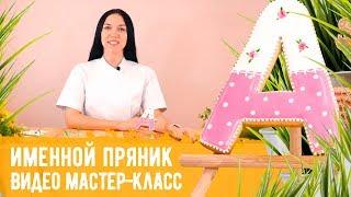 Видео МК