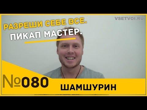 знакомства для сексу в тернополь