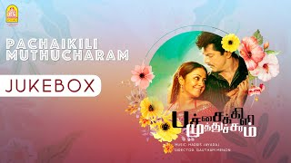 Pachaikili Muthucharam - Jukebox | Sarath Kumar |Jyothika | Andrea | HarrisJayaraj | GVM | Ayngaran