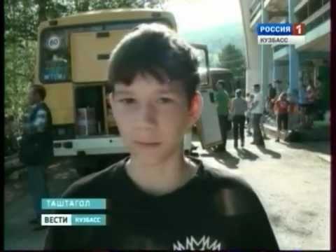 Таштагольские юные спортсмены отправились в Саяны