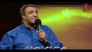 أمور الله عجيبة - ترنيمة للأخ إسحق كرمي -  Alkarma tv