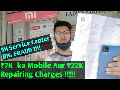Xiaomi Mi Service Center Employees Doing Big Fraud   Jhoot Bolke Extra Charge Krte Hain 😠😠