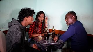 New Eritrean comedy (hadani 2) HD 2019