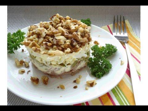 Салат Интересный. Простой и быстрый салат. Пошаговый видео рецепт.