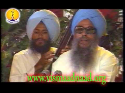 Principal Chanan Singh :  Raag Jaijawanti - Adutti Gurmat Sangeet Samellan 1991
