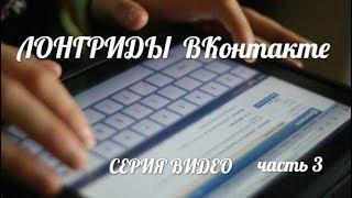 Как пользоваться всеми функциями редактора статей во ВКонтакте