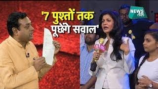 LIVE शो में अंजना ने संबित से क्यों कहा कि सीधे अयोध्या पहुंचिए?   News Tak