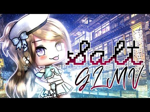 Salt {GLMV}