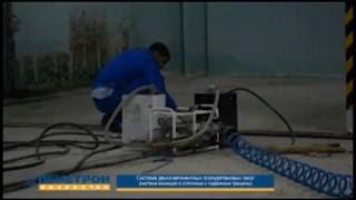 Инъектирование сухих и влажных трещин в подземном паркинге - ПенеСплитСил PeneSplitSeal(, 2016-06-04T22:37:42.000Z)