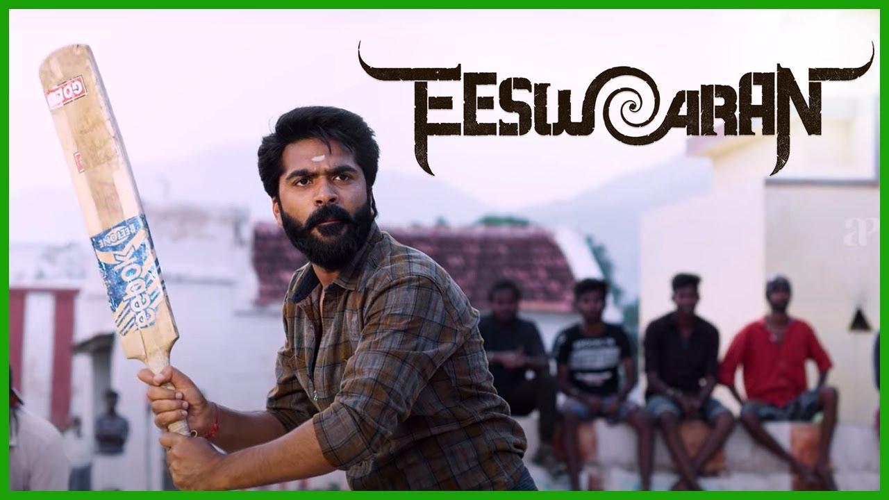 Eeswaran Tamil Movie | Simbu plays Cricket with friends | Silambarasan TR | Niddhi Agerwal