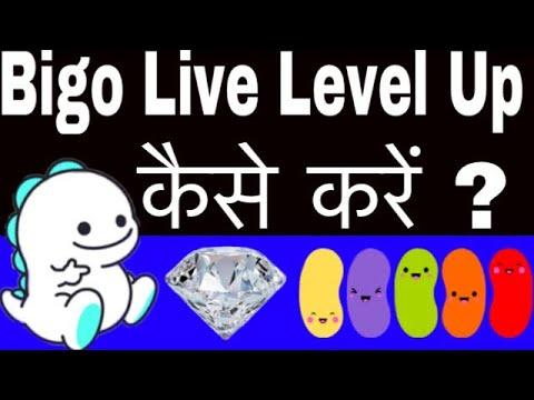 Bigo Live Level Up | How To Do That | कैसे करें