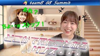 6月27日にSHOWROOMで生配信された第11回「集まれエイトちゃん!G8首脳かいぎっ」です。 「集まれエイトちゃん!G8首脳かいぎっ」は全国8箇所にいるチーム8メンバー ...