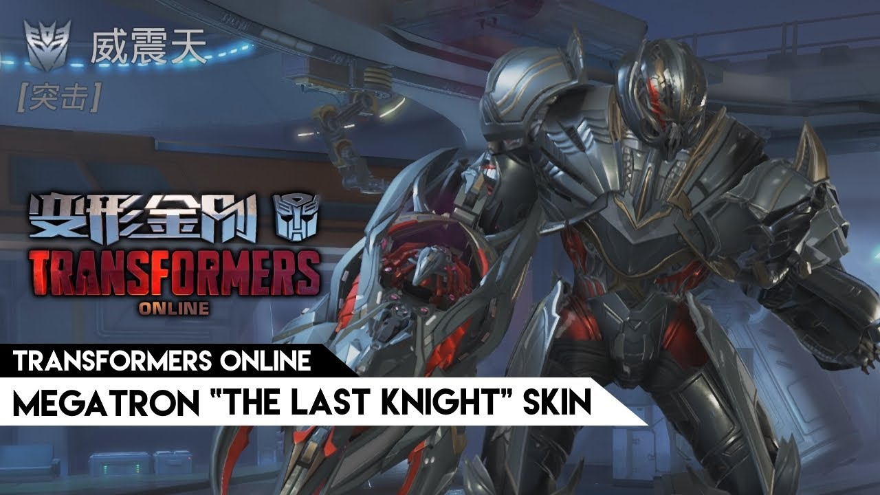 Watch Transformers The Last Knight Online