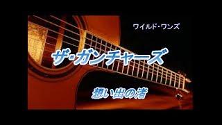 久しぶりに歌ってみました。 エレキ 大山隆 ベース 小山順子 オルガン ...