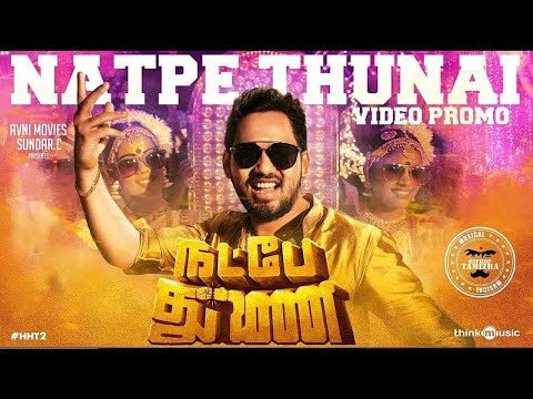 Natpe Thunai - Official First Look Video   Hiphop Tamizha   Sundar C