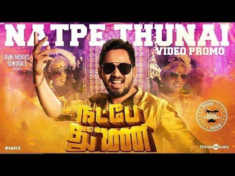 Natpe Thunai - Official First Look Video | Hiphop Tamizha | Sundar C