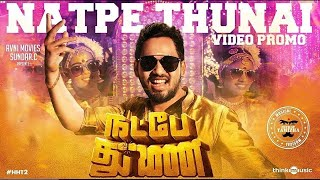 Natpe Thunai – Official First Look Video | Hiphop Tamizha | Sundar C