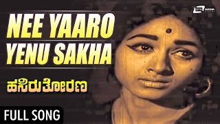 Download Hindi Video Songs - Nee Yaaro Eno Sakha | Hasiru Thorana-ಹಸಿರುತೋರಣ | Dr Rajkumar, Bharathi | Kannada Song