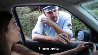 בלעדי: שוטר מטריד נהגת בזמן בדיקת אלכוהול