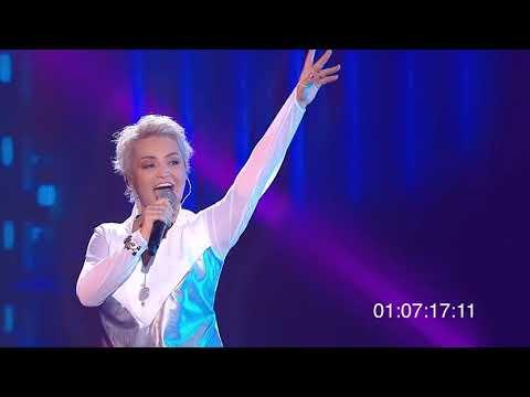 Видео: Катя Лель - Придумала  (Концерт