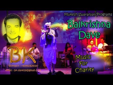 Voice Of Mukesh B K   Tu Ganga Ki Moj Mein