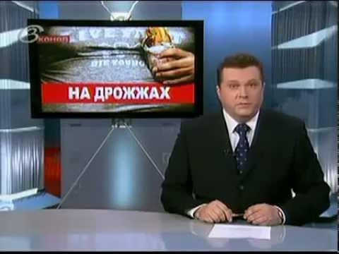 Ачинск - знакомства (Красноярский край)