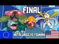 TSUNAMI VS METALGROSS - World Cup of Pokémon en ESPAÑOL (Pokémon Showdown OU Sol y Luna)