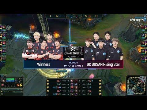 [WNS vs GCB set1] 0720_ 2경기 2018 LoL 챌린저스 코리아 서머 (LoL Challengers Korea Summer)