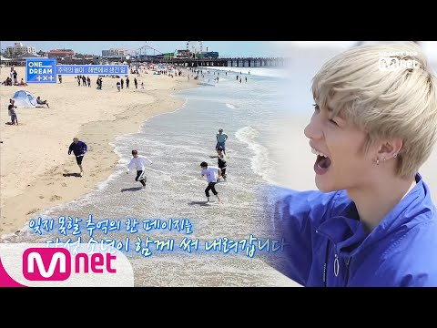 [ONE DREAM.TXT] (ENG SUB) Reality Ep.06 - Part.3