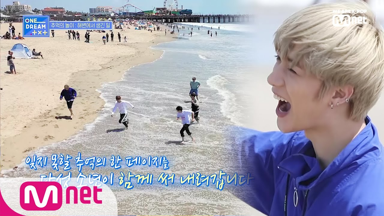 [ONE DREAM TXT] (ENG SUB) Reality Ep 06 - Part 3