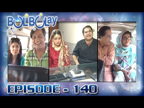 Bulbulay Ep 140 - ARY Digital Drama thumbnail