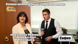 Министър Вълчев посети ПГ по текстил и кожени изделия
