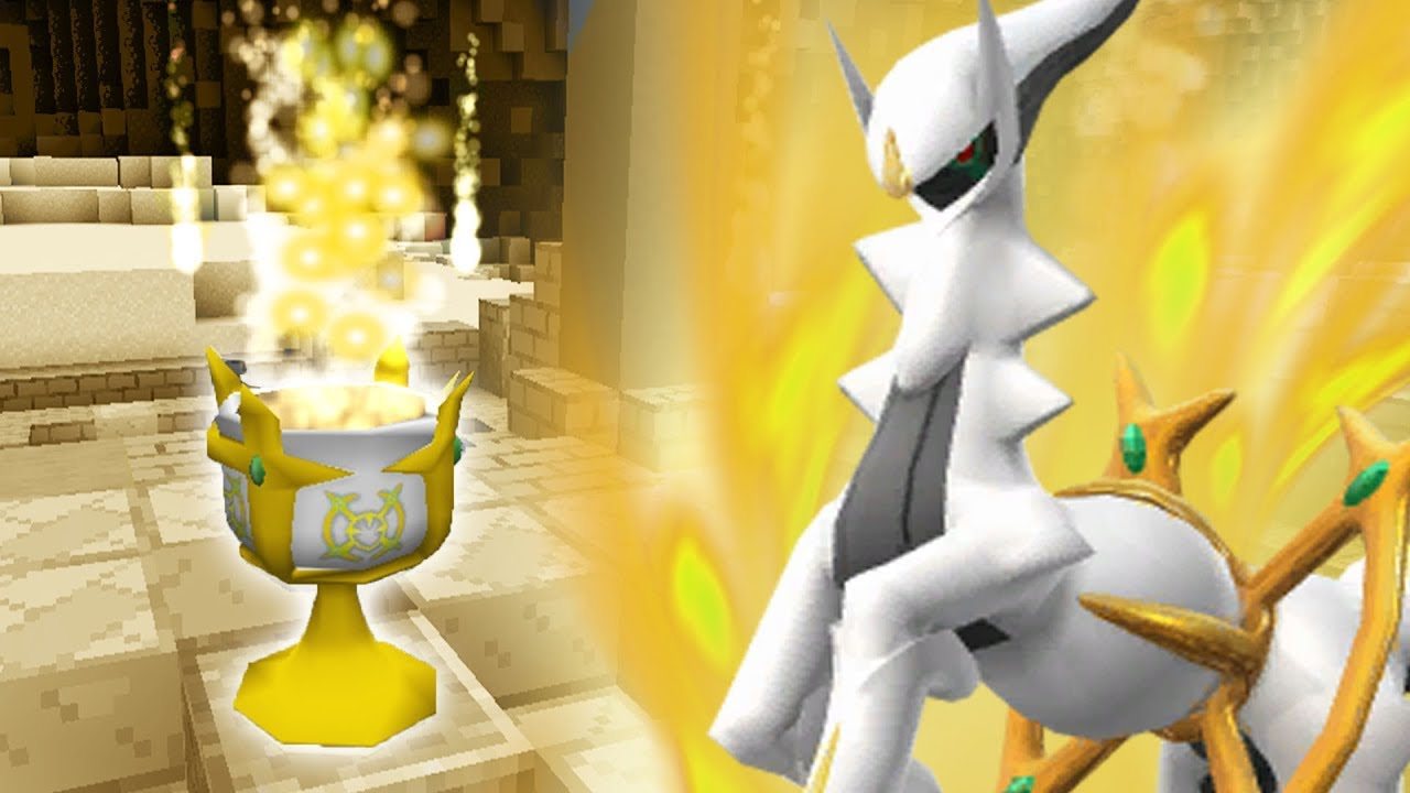 How To Summon Legendary Arceus Pixelmon Reforged