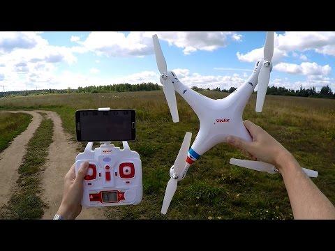 FPV квадрокоптер Syma X8W с передачей видео на смартфон