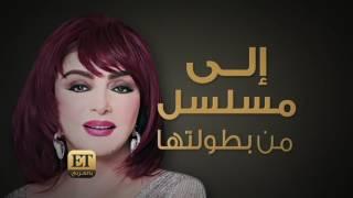 بالفيديو.. نبيلة عبيد تعود للسينما بعد غياب 11 عامًا