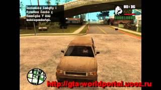 Моды для игры Grand Theft Auto