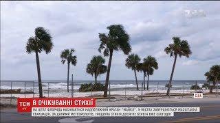 На південно-східне узбережжя США насувається надпотужний ураган 'Майкл'