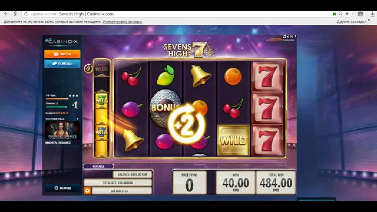 Лудоводы в казино х игровые автоматы виртуально пробно